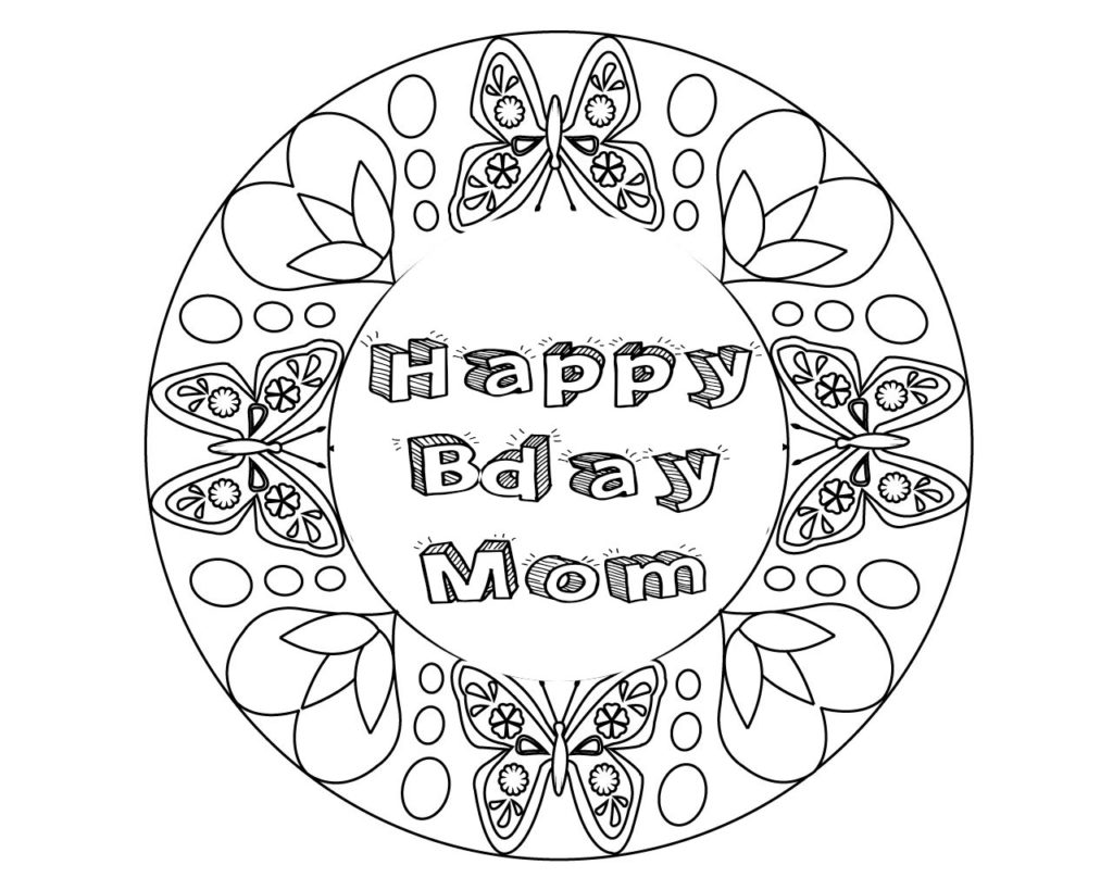 Personalized Happy Birthday Coloring